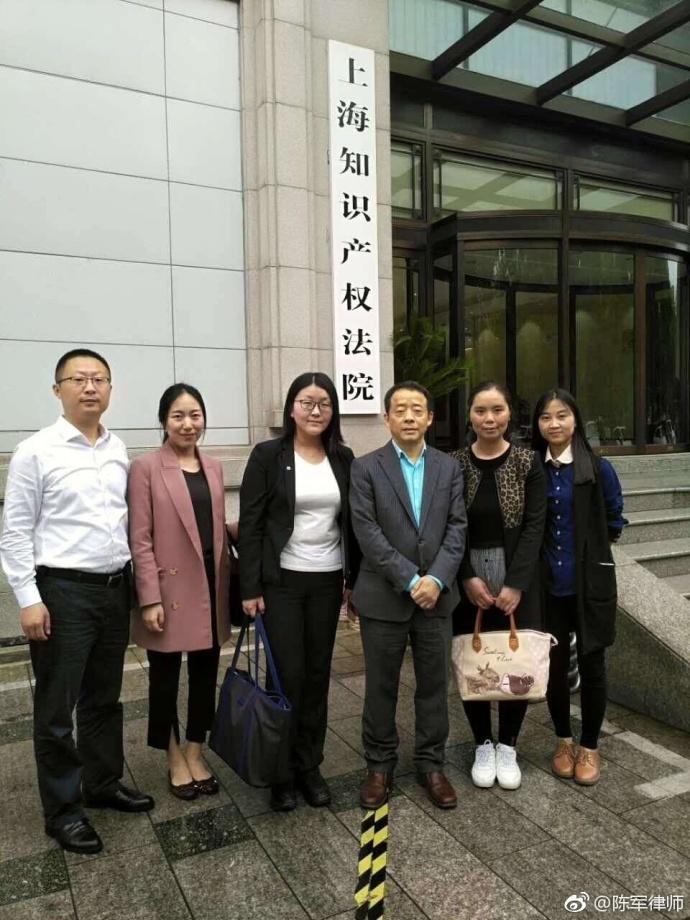 团队律师与非诚勿扰案承办律师在上海知识产权法院合作开庭