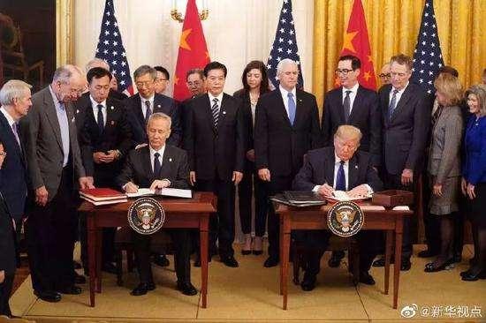 中华人民共和国政府和美利坚合众国政府经济贸易协议(知识产权篇)